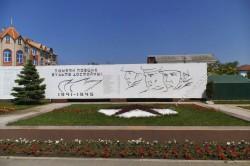18 мая 2013, Анапа, памятник «Памяти павших будьте достойны»